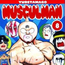 Comics: MUSCULMAN-8 (GLENAT) DE YUDETAMARO. 384 PGS. EN CATALÀ. Lote 190298141