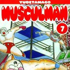 Comics: MUSCULMAN-7 (GLENAT) DE YUDETAMARO. 384 PGS. EN CATALÀ. Lote 190298028