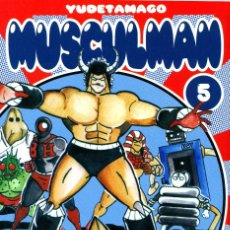 Comics: MUSCULMAN-5 (GLENAT) DE YUDETAMARO. 384 PGS. EN CATALÀ. Lote 190297943