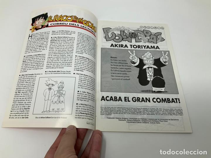 Cómics: BOLA DE DRAC PLANETA-AGOSTINI CÓMICS AÑO 92. Nª 20 A 29 - Foto 3 - 180395960