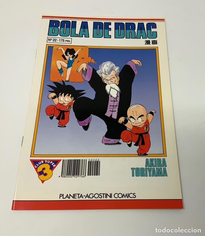 Cómics: BOLA DE DRAC PLANETA-AGOSTINI CÓMICS AÑO 92. Nª 20 A 29 - Foto 5 - 180395960