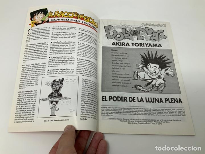 Cómics: BOLA DE DRAC PLANETA-AGOSTINI CÓMICS AÑO 92. Nª 20 A 29 - Foto 12 - 180395960
