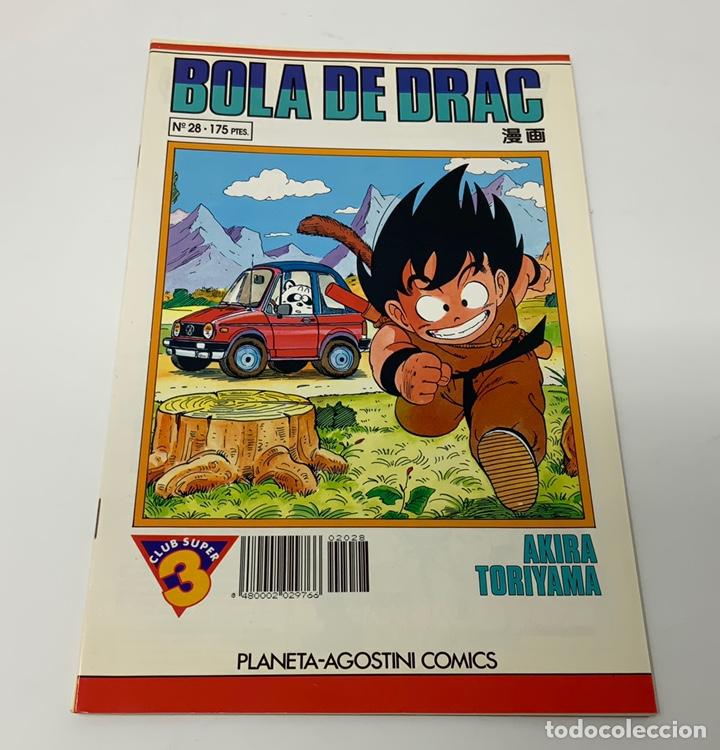 Cómics: BOLA DE DRAC PLANETA-AGOSTINI CÓMICS AÑO 92. Nª 20 A 29 - Foto 14 - 180395960