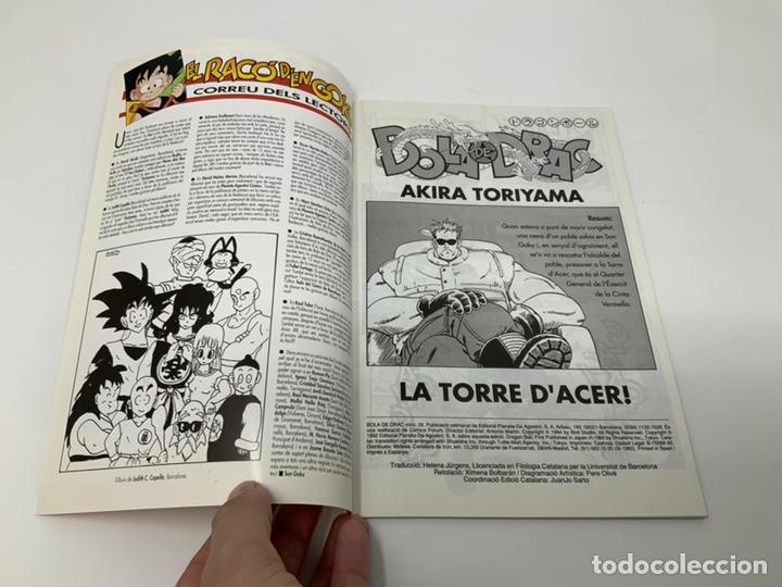 Cómics: BOLA DE DRAC PLANETA-AGOSTINI CÓMICS AÑO 92. Nª 20 A 29 - Foto 15 - 180395960