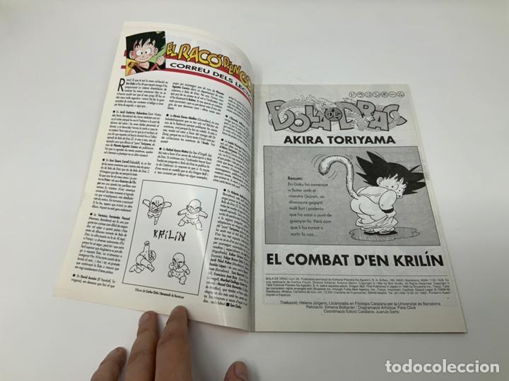 Cómics: BOLA DE DRAC PLANETA-AGOSTINI CÓMICS AÑO 92. Nª 20 A 29 - Foto 18 - 180395960