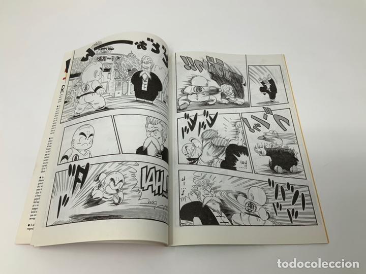 Cómics: BOLA DE DRAC PLANETA-AGOSTINI CÓMICS AÑO 92. Nª 20 A 29 - Foto 19 - 180395960