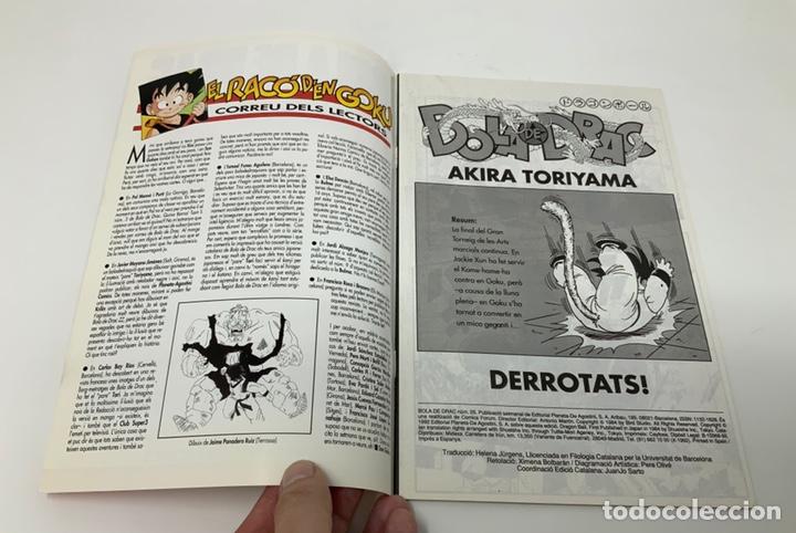 Cómics: BOLA DE DRAC PLANETA-AGOSTINI CÓMICS AÑO 92. Nª 20 A 29 - Foto 24 - 180395960