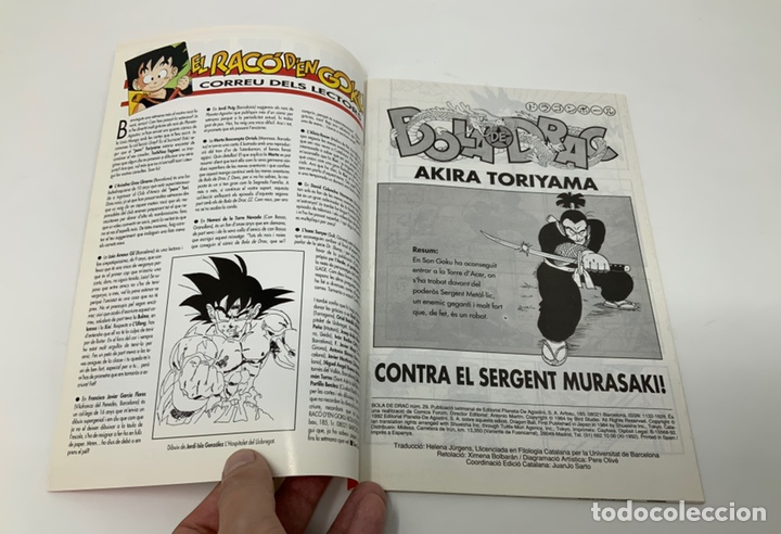 Cómics: BOLA DE DRAC PLANETA-AGOSTINI CÓMICS AÑO 92. Nª 20 A 29 - Foto 27 - 180395960