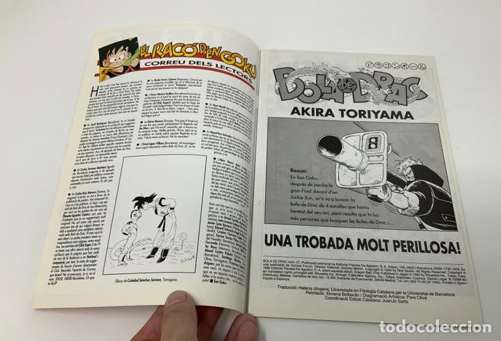 Cómics: BOLA DE DRAC PLANETA-AGOSTINI CÓMICS AÑO 92. Nª 20 A 29 - Foto 30 - 180395960