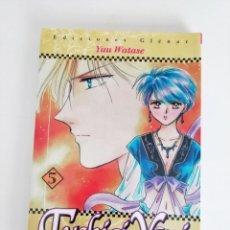 Comics: CLASICOS DEL MANGA: FUSHIGI YUGI VOLUMEN 5 (JUEGO MISTERIOSO). Lote 180565623