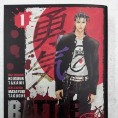 Cómics: BATTLE ROYALE DELUXE 1 - KOUSHUN TAKAMI, MASAYUKI TAGUCHI - IVREA / MANGA. Lote 180933642