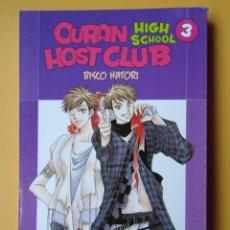 Cómics: OURAN HIGHT SCHOOL HOST CLUB. VOL. 3 - BISCO HATORI. Lote 181329532