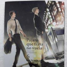 Cómics: PÁJARO QUE TRINA NO VUELA 6 - TOMO DOMO / MANGA. Lote 181557593