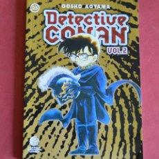 Cómics: DETECTIVE CONAN VOL. 2 - MANGA - NUMERO 25 - GOSHO AOYAMA - PLANETA. Lote 181744241