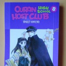 Cómics: OURAN HIGHT SCHOOL HOST CLUB. VOL. 8 - BISCO HATORI. Lote 182360826