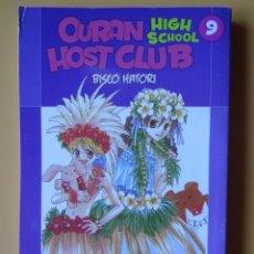 Cómics: OURAN HIGHT SCHOOL HOST CLUB. VOL. 9 - BISCO HATORI. Lote 182360827
