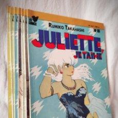 Cómics: JULIETTE JE T'AIME - RUMIKO TAKAHASHI - SERIE COMPLETA 7 NÚMEROS - PLANETA - TAIME. Lote 182461737