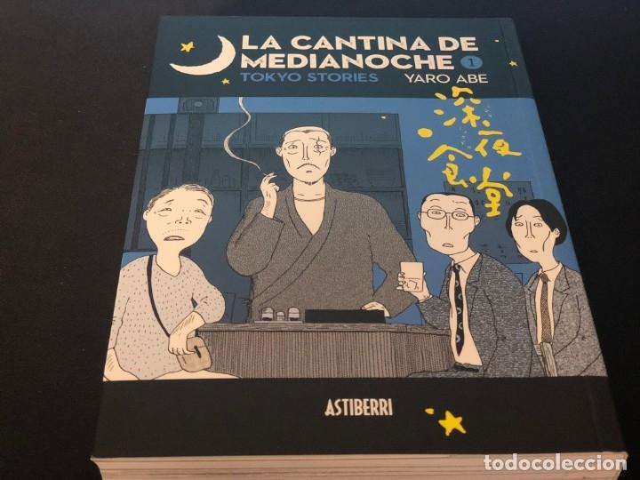LA CANTINA DE MEDIANOCHE , YARO ABE (Tebeos y Comics - Manga)