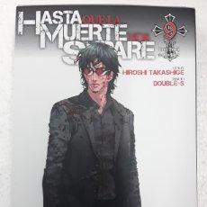 Cómics: HASTA QUE LA MUERTE NOS SEPARE 9 - HIROSHI TAKASHIGE, DOUBLE-S - ECC CÓMICS / MANGA. Lote 183057425