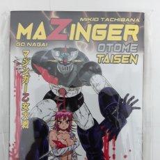 Cómics: MAZINGER OTOME TAISEN - GO NAGAI, MIKIO TACHIBANA - OOSO CÓMICS - MANGA. Lote 183085311