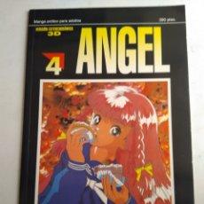 Cómics: COMIC ANGEL N°4 MANGA EROTICO. Lote 183263453