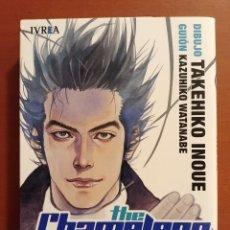 Cómics: THE CHAMELEON JAIL MANGA DE KAZUHIKO WATANABE ED IVREA TOMO ÚNICO. Lote 183337568