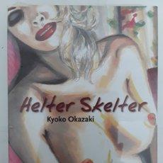 Cómics: HELTER SKELTER - KYOKO OKAZAKI - PONENT MON / MANGA. Lote 183387970