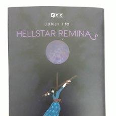 Cómics: HELLSTAR REMINA - JUNJI ITO - ECC CÓMICS / MANGA. Lote 183390410