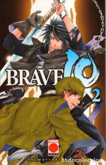 BRAVE 10 Nº 2 (SHIMOTSUKU KAIRI) PANINI - MUY BUEN ESTADO - OFI15T (Tebeos y Comics - Manga)