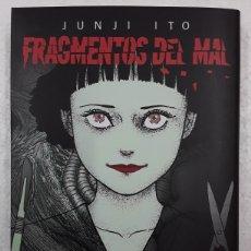 Cómics: FRAGMENTOS DEL MAL - JUNJI ITO - ECC CÓMICS / MANGA. Lote 183990480