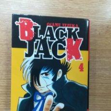 Cómics: BLACK JACK #4 (OSAMU TEZUKA) (GLENAT). Lote 183996858