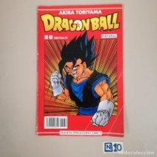 Cómics: DRAGON BALL- AKIRA TORIYAMA,SERIE ROJA. Lote 184056318