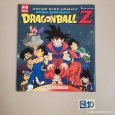 Cómics: DRAGON BALL Z , AKIRA TORIYAMA,. Lote 184056475