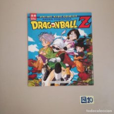 Cómics: DRAGON BALL Z , AKIRA TORIYAMA,. Lote 184056531