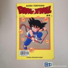 Cómics: DRAGON BALL- AKIRA TORIYAMA,SERIE AMARILLA. Lote 184056835