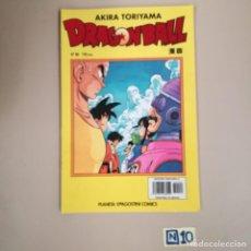 Cómics: DRAGON BALL- AKIRA TORIYAMA,SERIE AMARILLA. Lote 184057233