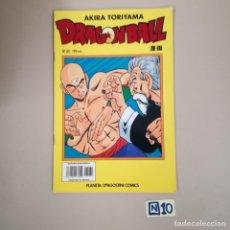 Cómics: DRAGON BALL- AKIRA TORIYAMA,SERIE AMARILLA. Lote 184057270