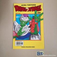 Cómics: DRAGON BALL- AKIRA TORIYAMA,SERIE AMARILLA. Lote 184057420