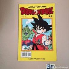 Cómics: DRAGON BALL- AKIRA TORIYAMA,SERIE AMARILLA. Lote 184057478