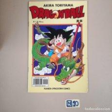 Cómics: DRAGON BALL- AKIRA TORIYAMA,SERIE AMARILLA. Lote 184057598