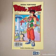 Cómics: DRAGON BALL- AKIRA TORIYAMA,SERIE AMARILLA. Lote 184057625