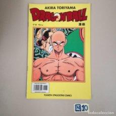Cómics: DRAGON BALL- AKIRA TORIYAMA,SERIE AMARILLA. Lote 184057656