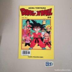 Cómics: DRAGON BALL- AKIRA TORIYAMA,SERIE AMARILLA. Lote 184057712
