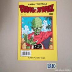 Cómics: DRAGON BALL- AKIRA TORIYAMA,SERIE AMARILLA. Lote 184057778