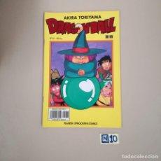 Cómics: DRAGON BALL- AKIRA TORIYAMA,SERIE AMARILLA. Lote 184057808