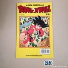 Cómics: DRAGON BALL- AKIRA TORIYAMA,SERIE AMARILLA. Lote 184057861