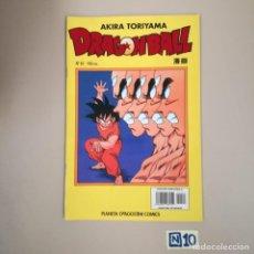 Cómics: DRAGON BALL- AKIRA TORIYAMA,SERIE AMARILLA. Lote 184057895