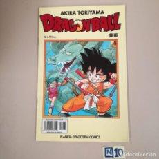 Cómics: DRAGON BALL- AKIRA TORIYAMA,SERIE AMARILLA. Lote 184057973