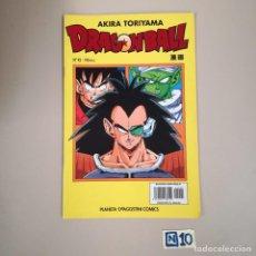 Cómics: DRAGON BALL- AKIRA TORIYAMA,SERIE AMARILLA. Lote 184058025