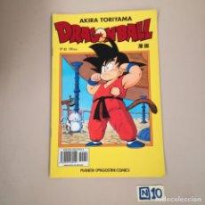 Cómics: DRAGON BALL- AKIRA TORIYAMA,SERIE AMARILLA. Lote 184058056
